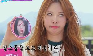 5 cô nàng 'thừa muối' của các nhóm nữ Kpop