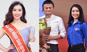 Khánh Linh - 9x xinh đẹp dẫn dắt buổi đối thoại sinh viên với Jack Ma