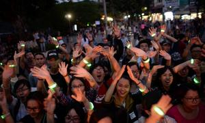 Bữa tiệc âm nhạc quốc tế cho giới trẻ tại Hà Nội