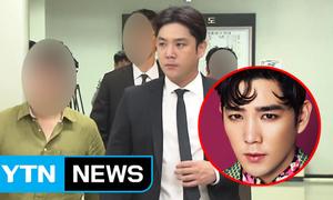 Thành viên Super Junior bạo hành bạn gái ngay lúc nhóm comeback