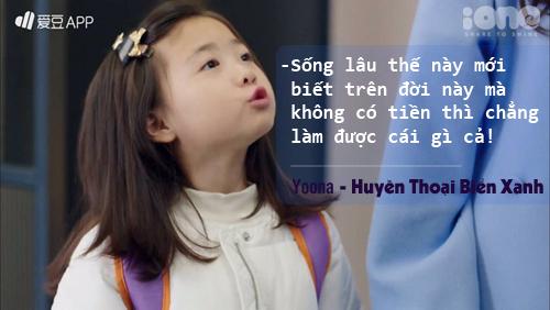 nhung-cau-thoai-phim-han-phu-phang-khien-ban-tinh-mong-ngay-lap-tuc-5