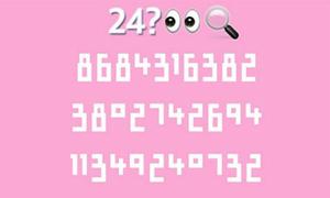 Mở to mắt, tìm kiếm con số 24 (2)