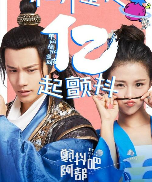 5-phim-co-trang-xuyen-khong-co-noi-dung-doc-nhat-vo-nhi