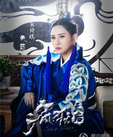 5-phim-co-trang-xuyen-khong-co-noi-dung-doc-nhat-vo-nhi-4