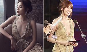Kỳ Duyên lộ dáng gầy tong khi mặc váy xẻ đến rốn giống Hari Won