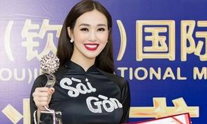 Khánh My được vinh danh tại Liên hoan phim ở Trung Quốc