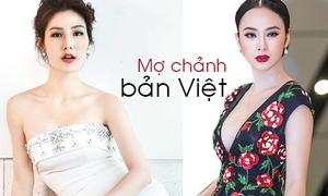 3 mỹ nhân sành điệu xứng đáng làm 'mợ chảnh' Chun Song Yi bản Việt