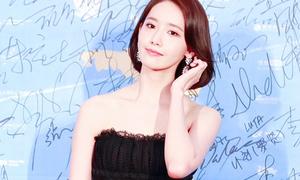 Yoon Ah mặc đồ sexy 'nuột' hơn hẳn nhờ 'có da có thịt'