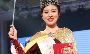 Tân Hoa hậu Trung Quốc bị chê già nua, thí sinh biểu diễn như hội chợ