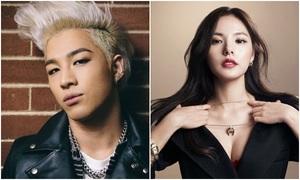 Tae Yang (Big Bang) cưới Min Hyo Rin vào tháng 2/2018