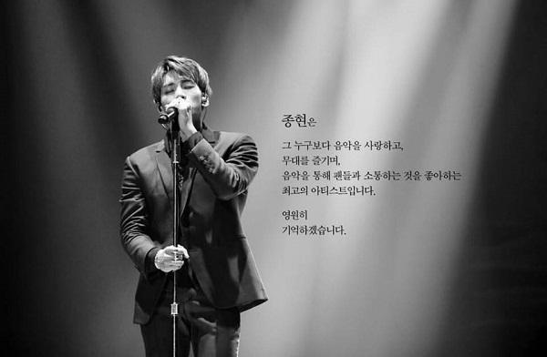 kim-jong-hyun-ngoi-sao-toa-sang-gan-10-nam-tren-san-khau