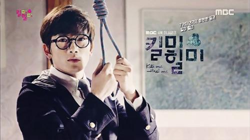 Ji Sung biến hóa khôn lường với 7 nhân cách khác nhau trong một con người.