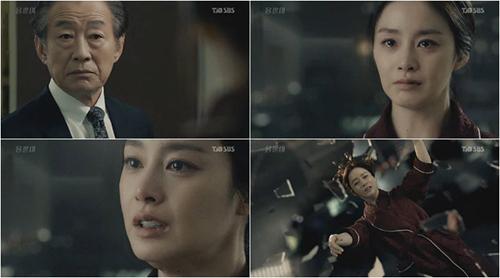 Đôi mắt chứa đầy tâm sự của Han Yeo Jin trong bộ phim Yongpal