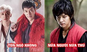 Trước 'Hoa du ký', Lee Seung Gi đã rất có duyên với các phim ma quỷ