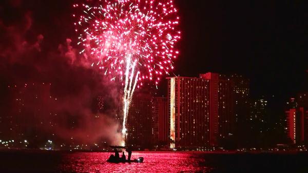 Honolulu là địa danh đón năm mới muộn nhất trên thế giới.