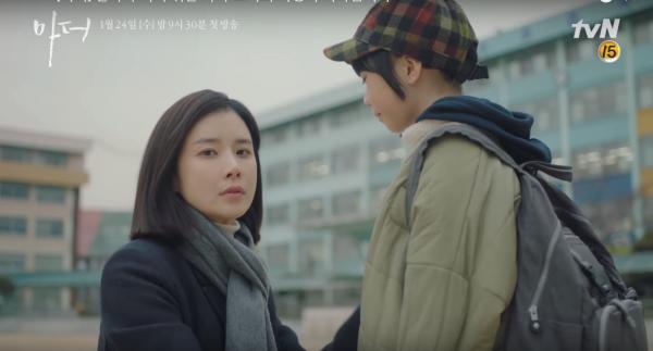 Xông đất đầu năm 2018 với những bộ phim truyền hình Hàn Quốc sẽ lên sóng trong tháng 1 - 16