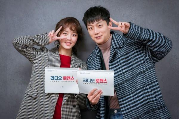 Nữ diễn viên Kim So Hyun và nam diễn viên Yoon Doo Joon.