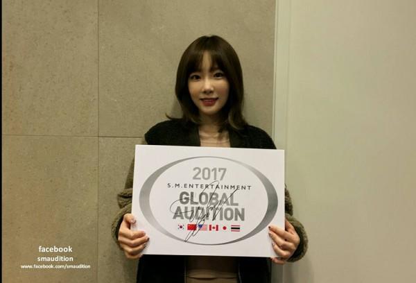 Tae Yeon (SNSD)