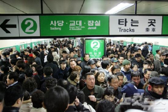 Chuyện lạ chỉ có ở Hàn Quốc khiến du khách bất ngờ - 5