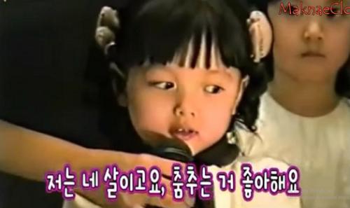 Kim Yoo Jung: Hành trình lột xác trở thành mỹ nhân gợi cảm - 1