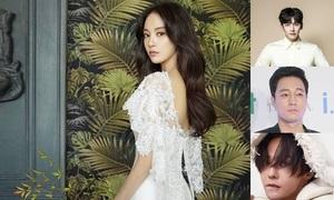 'Tình sử' của người đẹp Lee Joo Yeon - bạn gái G-Dragon