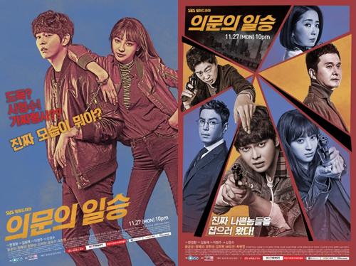 5 phim Hàn hấp dẫn nhất màn ảnh nhỏ đầu 2018 - 4