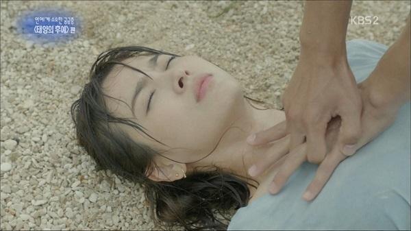 Những lỗi ngớ ngẩn trong phim Hàn khiến bạn khó nhịn cười - 3