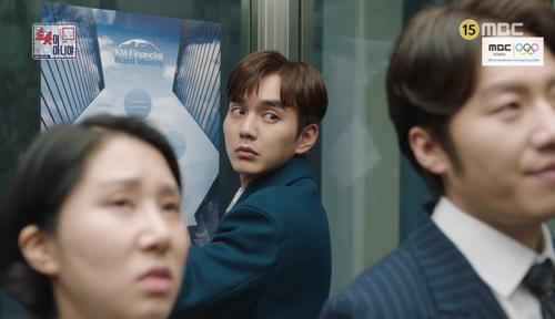 Min Kyu siêu tỉnh khi biết nhân viên nói xấu mình.