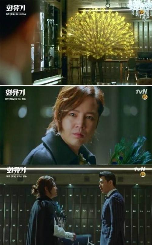 Jang Geun Suk hé lộ thân phận yêu quái trong phimHoa du ký.