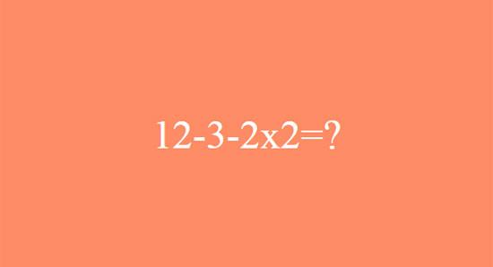 Xoắn não giải 7 phép toán - 2