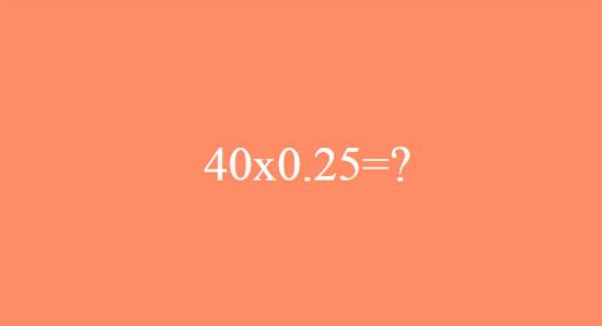 Xoắn não giải 7 phép toán - 4