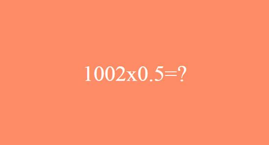 Xoắn não giải 7 phép toán - 5