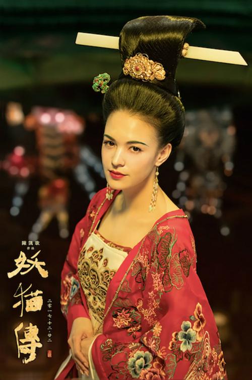 Dương Quý Phi mang vẻ đẹp lai gây tranh cãi trong Yêu Miêu truyện - 1