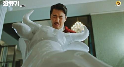 Đã tìm thấy ông chú lầy lội nhất màn ảnh nhỏ Hàn Quốc đầu năm - 4
