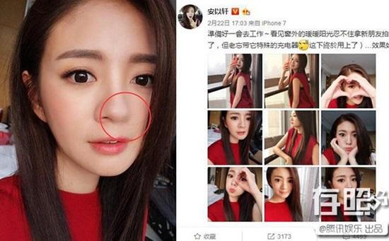 Loạt mỹ nhân Hoa ngữ là nạn nhân của photoshop - 5