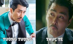 Ông chú 'lầy lội' nhất màn ảnh nhỏ Hàn Quốc đầu năm