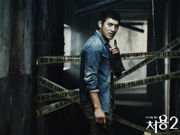 6 nhân vật trong phim Hàn có siêu năng lực nhìn thấy ma - 5