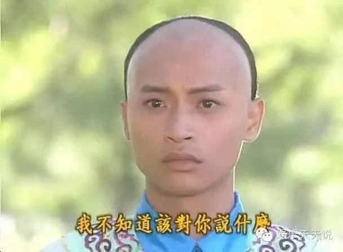 12 chòm sao sắm vai gì trong Hoàn Châu cách cách? - 8