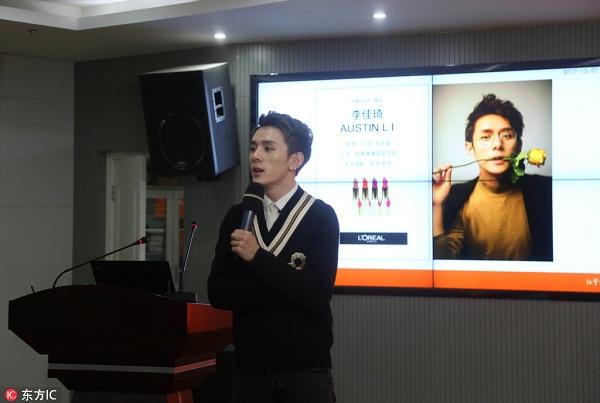 Lý Giai Kỳ có bài diễn thuyết trước các sinh viên của Đại học Sư phạm Giang Tô.