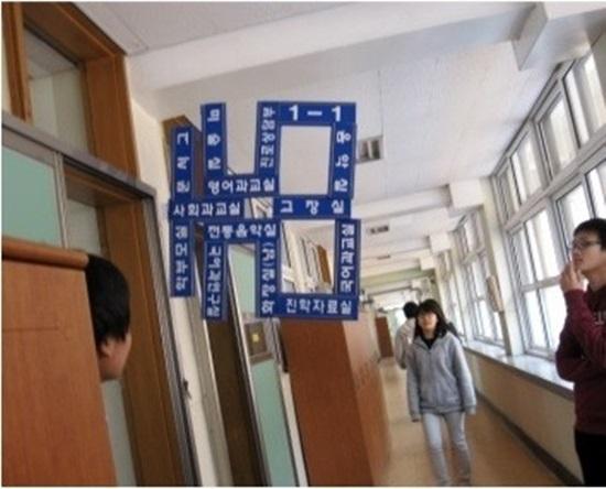 11 màn chơi khăm chẳng giống ai của học sinh Hàn - 1