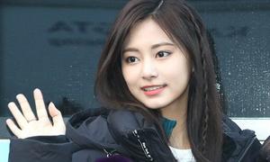 Tzuyu, Sana đẹp xuất sắc đến tham gia đại hội thể thao idol