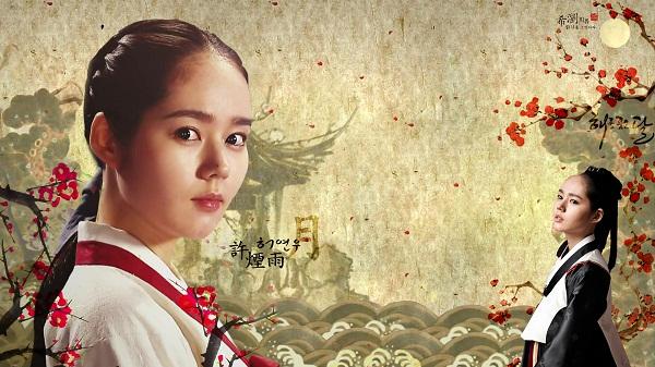 Tam đại mỹ nhân Hàn Quốc: sự nghiệp mỹ mãn, hôn nhân hạnh phúc - 9