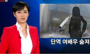 Nữ diễn viên Hàn đột ngột qua đời, cảnh sát nghi do sốc thuốc