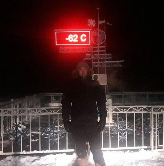Một khách du lịch chụp lại khoảnh khắc nhiệt độ ở Oymyakon xuống tới âm 62 độ C.