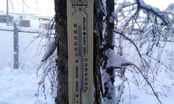Chiếc nhiệt kế thủy ngân đã gắn bó lâu dài với người dân ngôi làng.