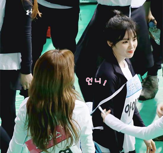 Khoảnh khắc ngàn con tim xin chết: Na Yeon tỏ tình với Irene