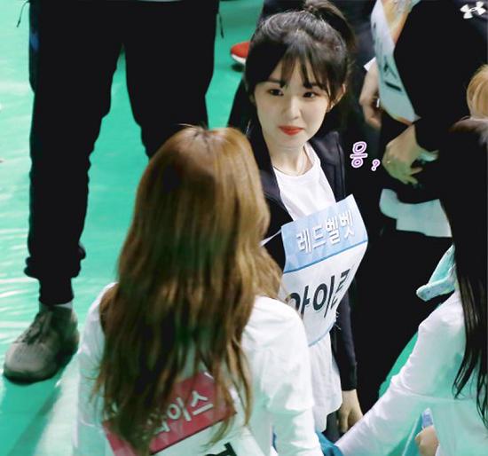 Khoảnh khắc ngàn con tim xin chết: Na Yeon tỏ tình với Irene - 1