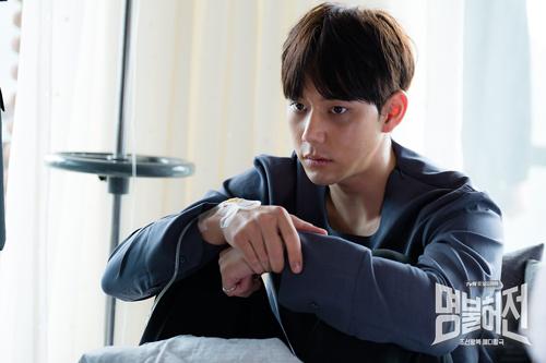 Bạn trai tin đồn của Chi Pu nổi tiếng như thế nào ở Hàn Quốc? - 1