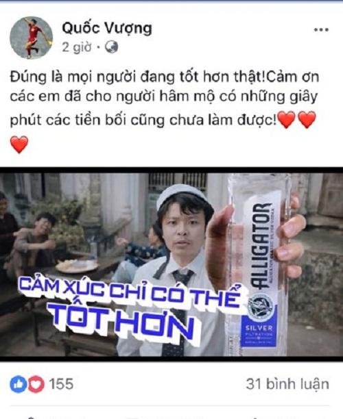 Công Vinh, Quốc Vượng, Đinh Ngọc Hải lên tiếng khen ngợi U23 Việt Nam - 1