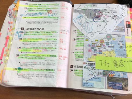 Cày nát sách giáo khoa, teen Nhật đạt điểm tuyệt đối môn Sử - 4